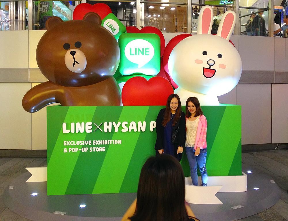 cony brown line stickers pop up shop hk