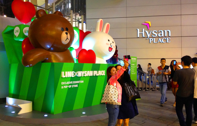cony brown sticker line pop up store hong kong hk