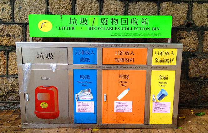 litter cum recyclables bin hong kong hk recycling rubbish