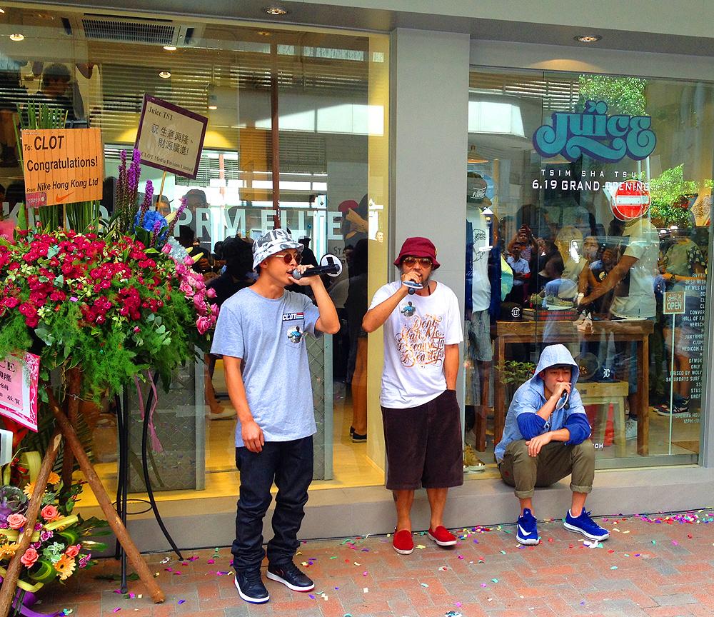 edison chen hong kong hk mc yan clot juice store hk tst