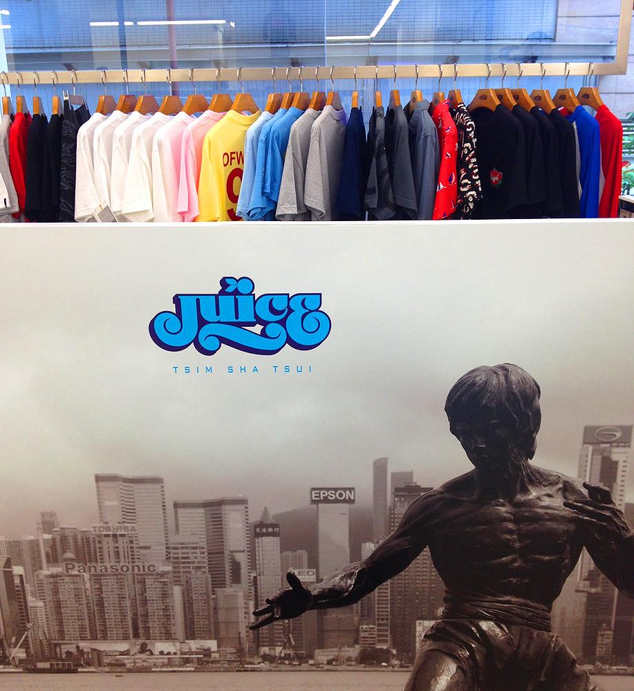 juice tst shop store clot edison kp minden row