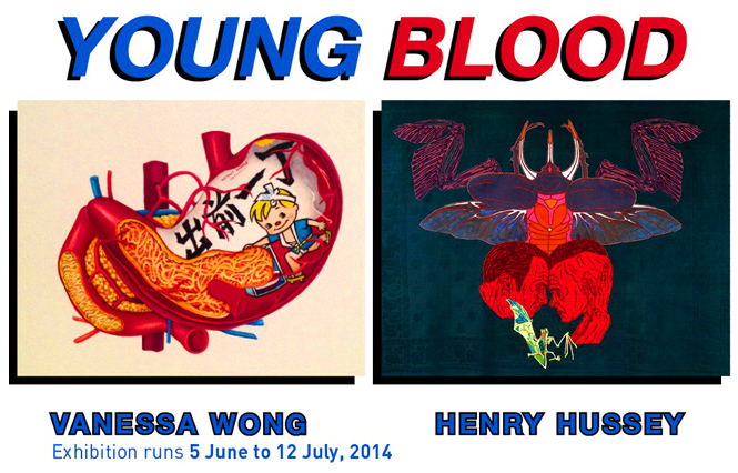 vanessa wong art hong kong hk cat street gallery show