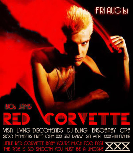 red corvette xxx hk hong kong 80s party