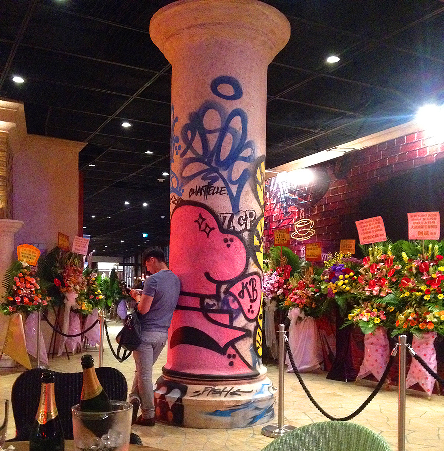 soho macau city of dreams restaurants din tai fung