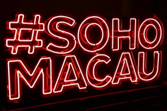 Macau's new dining destination? SOHO!