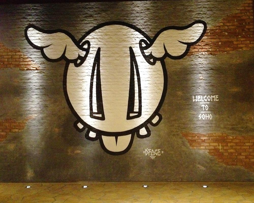 D Face london graffiti street art SOHO Macau