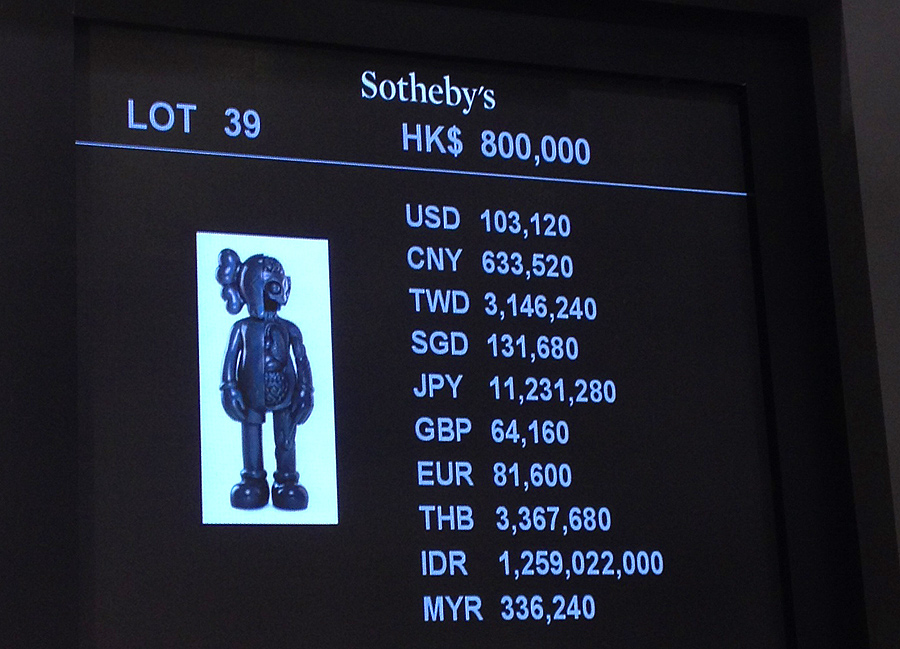 kaws companion figure auction nigo only lives twice