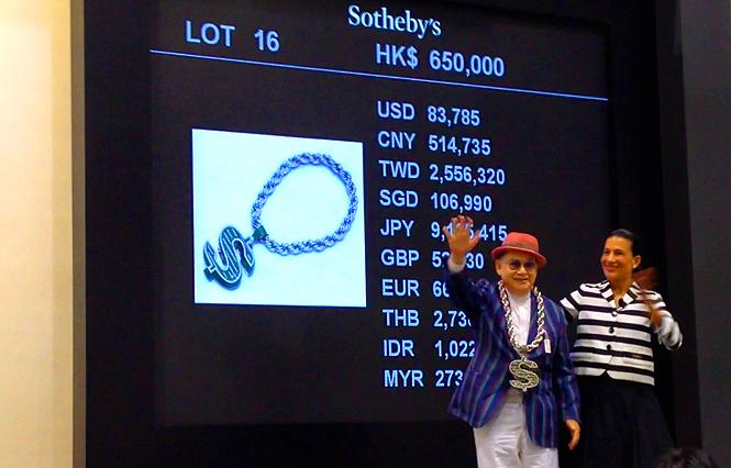 nigo auction sothebys hong kong rope chain hk