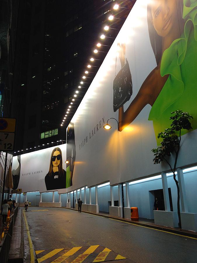 ralph lauren flagship store hk china