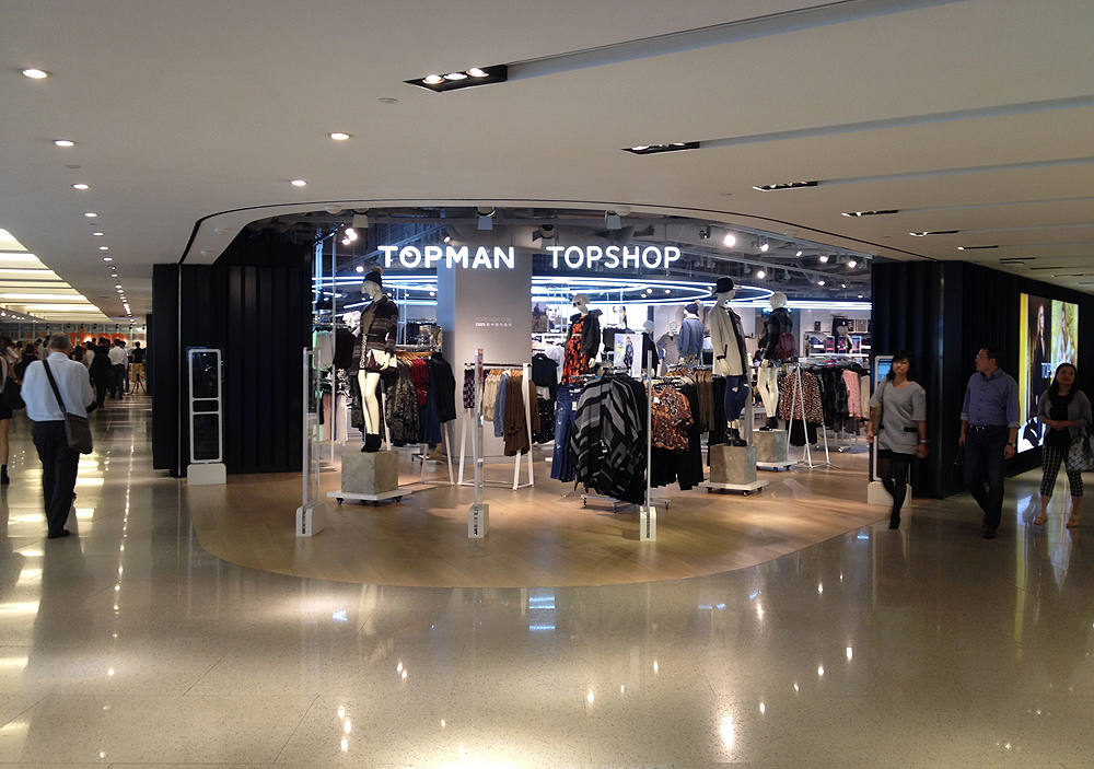 topshop topman store hong kong shop hk 93 queensway plaza address