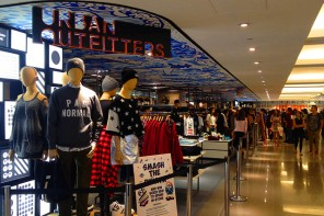 urban outfitters hong kong store address hk lab concept 93 queensway plaza