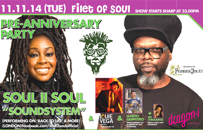 SOUL II SOUL & Louie Vega  + BIG names for Dragon-i's 12th!