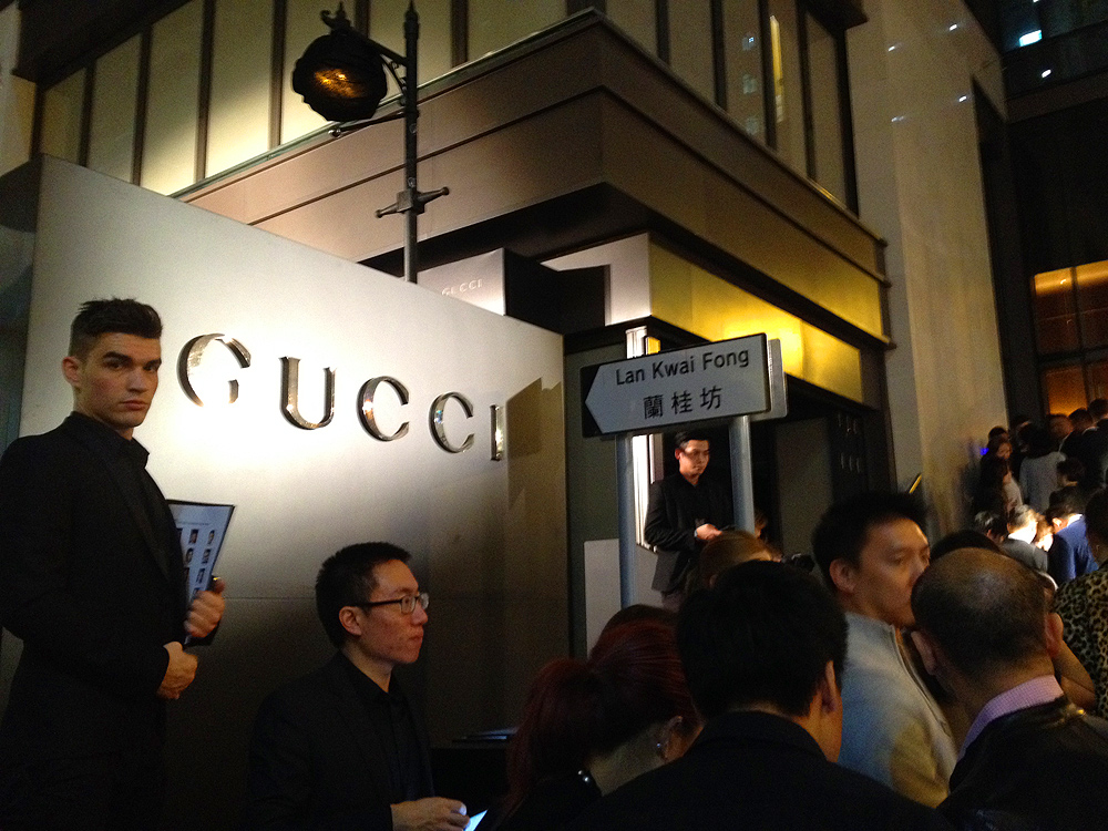 gucci flora knight hong kong hk party show event