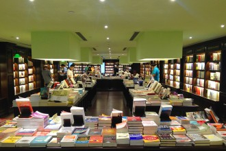 Page One Harbour City – bookstore of the future?
