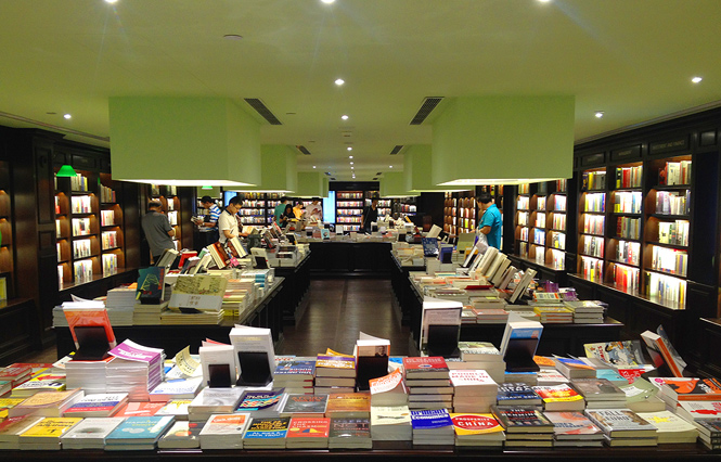 page one bookstore harbour city hk