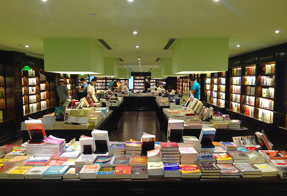 page one book store hk hong kong address tsim sha tsui