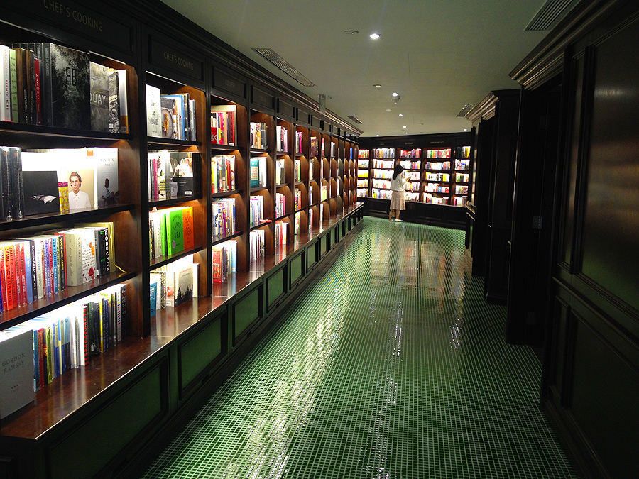 pageone bookstore hk hong kong china address
