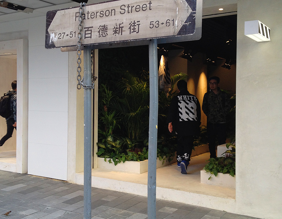 virgil abloh off white hong kong store hk shop