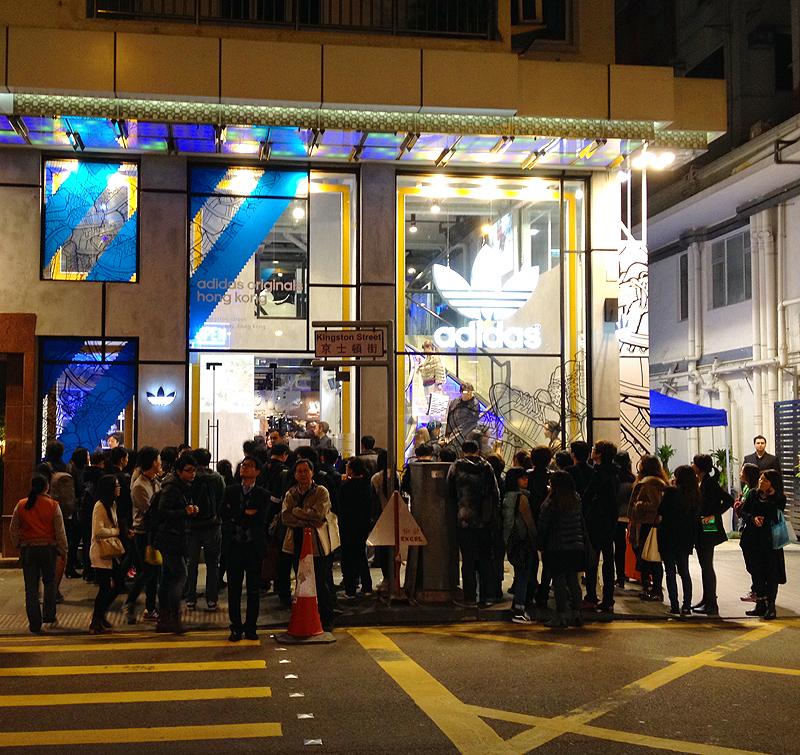 Adidas Superstar Relaunch Feat Bia Hong Kong Hustle