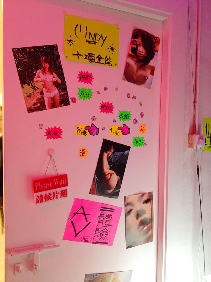 memory lane hk hong kong chai wan