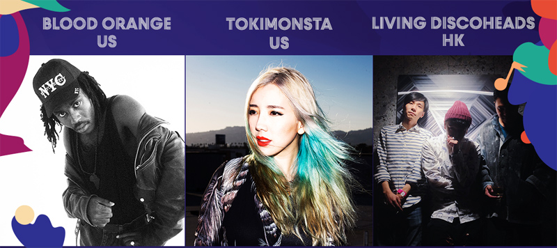 blood orange tokimonsta living discoheads hm loves music hong kong
