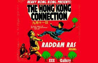 mc webber beijing china raddam ras chinese reggae