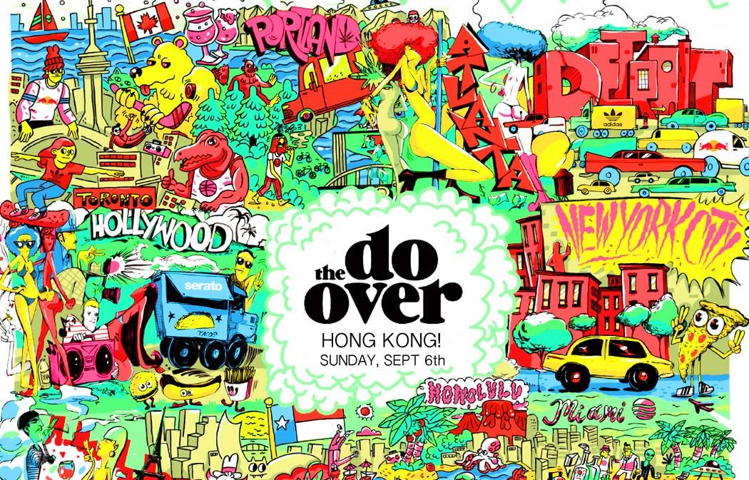 do-over hong kong party hk