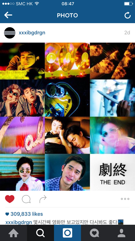 wong-kar-wai g-dragon hk movie film gd chungking express
