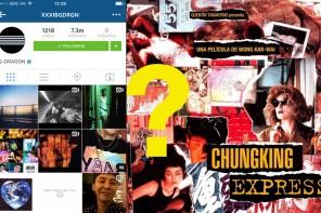 G-Dragon x Wong Kar Wai?