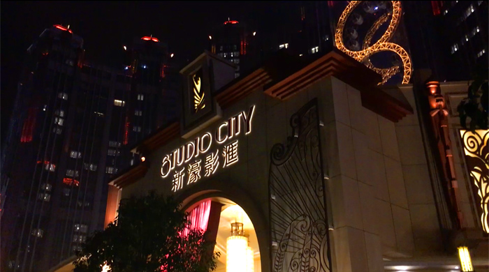 studio city macau pacha club address