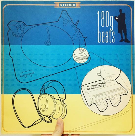 dj soulscape korea 360 sounds cakeshop