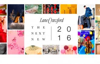 lane crawford next new hk china 2016