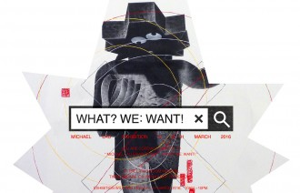 michael-lau-what-we-want-hk-art