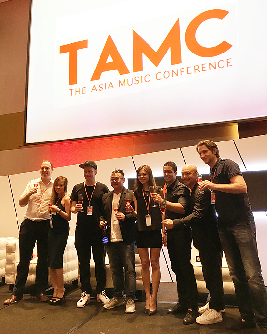 Asia Music Conference Macau TAMC 2017