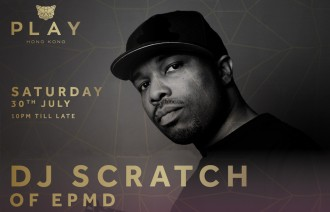 DJ Scratch EPMD interview club play hk