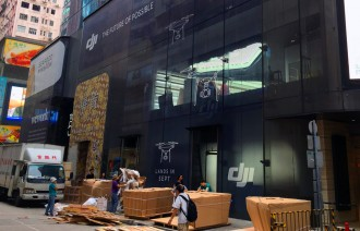 dji flagship store hong kong hk causeway bay 535 address