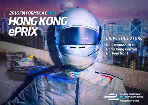 formula e hong kong eprix hk race