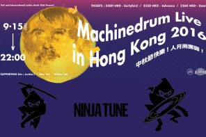 Don't miss Ninja Tune's Machinedrum Live in Hong Kong – Thursday!