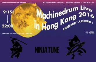 machinedrum ninja tune hong kong live hillywood cafe