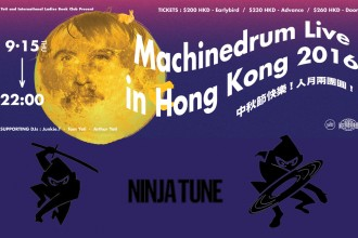 machinedrum ninja tune hong kong live hillywood cafe