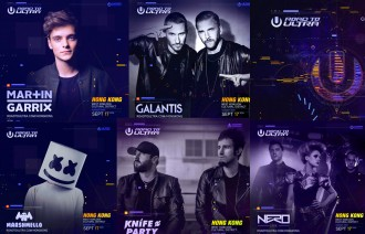 road to ultra hong kong hk edm music festival