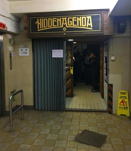 hidden agenda hk indie band alternative music hong kong