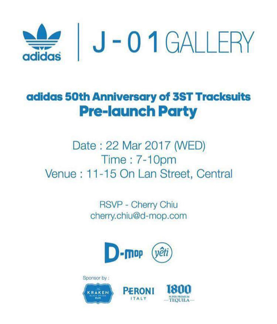 adidas 50th hong kong hk party