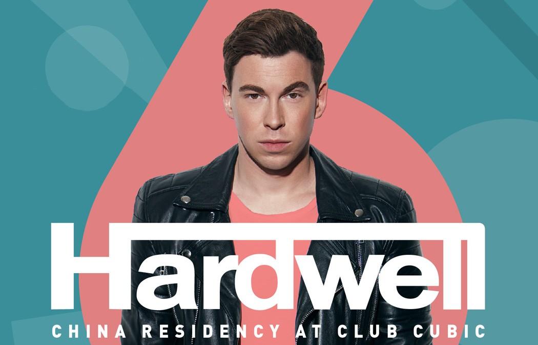 hardwell macau club cubic anniversary 6th edm