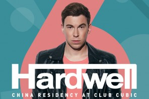 Club Cubic 6th anniversary feat. Hardwell