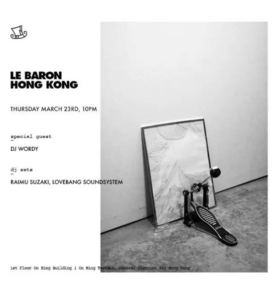 le baron hong kong art-basel-2017 dj wordy