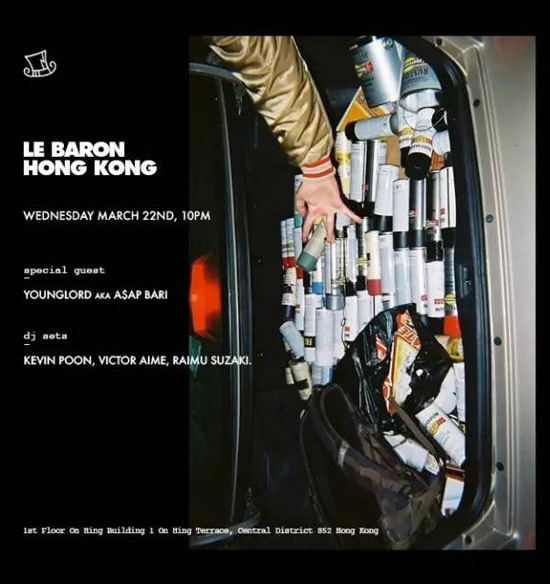le-baron hong kong hk art-basel 2017 party young lord asap bari